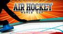 Айрохоккей - Мировой чемпионат