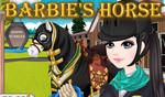 Барби и ее лошадь