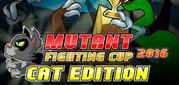 Битва мутантов 2016