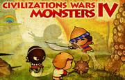 Война цивилизаций 4
