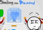 Крадем бриллиант
