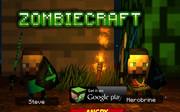 Майнкрафт против зомби