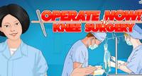 Операция на людях