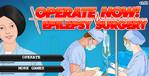 Операция - эпилепсия