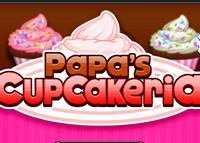 Папа Луи кексы