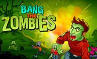 Расстрел зомби