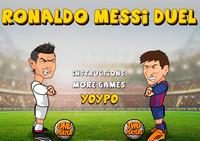 Роналдо против Месси