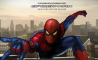 Человек паук 4