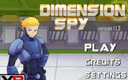 Супер шпион