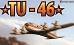 Ту-46 Пассажирский самолет