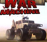 Военная машина