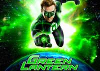 Зеленый фонарь - Ищем буквы