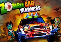 Зомби и машины