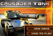 Танковое сражение 2