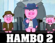 Гамбо 2