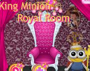 Король миньонов