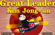 Построй ракету для КНДР