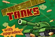 Потрясающие танки