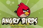 Красная птица Ред